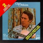 Atkins-Guitar-For-All-Seasons
